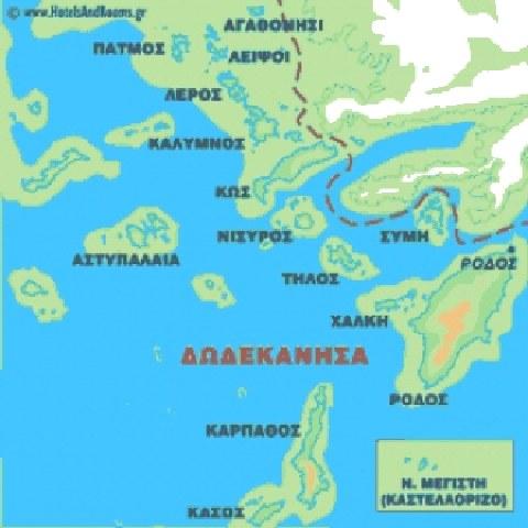 Η ενσωμάτωση της Δωδεκανήσου στην Ελλάδα. 7 Μαρτίου 1948.