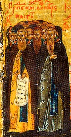 Άγιοι Αββάδες εν τη μονή του Αγίου Σάββα αναιρεθέντες, των λεγομένων Μαύρων. 20 Μαρτίου ε.ε.