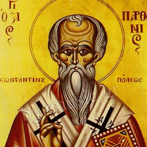 Άγιος Παρθένιος ο Γ (ή Παρθενάκης) Πατριάρχης Κωνσταντινούπολης. 24 Μαρτίου ε.ε.