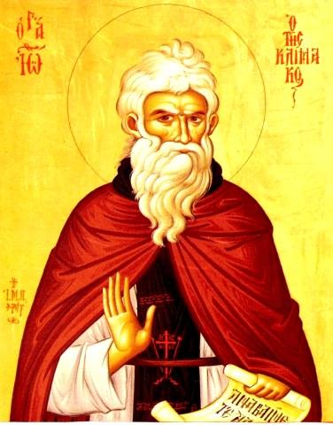 Άγιος Ιωάννης συγγραφέας της Κλίμακος. 30 Μαρτίου ε.ε.