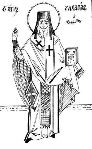 Άγιος Ζαχαρίας Μητροπολίτης Κορίνθου. 30 Μαρτίου ε.ε.