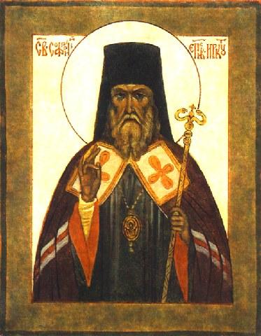 Άγιος Σωφρόνιος Επίσκοπος Ιρκούτσκ. 30 Μαρτίου ε.ε.