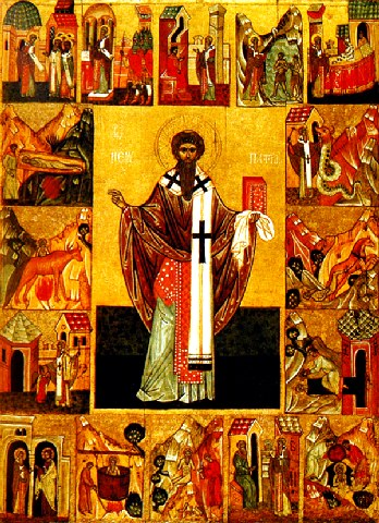 Άγιος Υπάτιος επίσκοπος Γαγγρών. 31 Μαρτίου ε.ε.