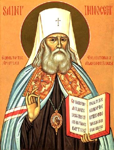 Όσιος Ιννοκέντιος Βενιάμινωφ Μητροπολίτης Μόσχας κ Ιεραπόστολος Αλάσκας. 31 Μαρτίου ε.ε.
