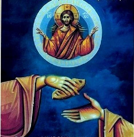 «Ποια είναι η Νηστεία».