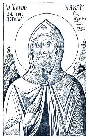Όσιος Μακάριος ο ομολογητής ηγούμενος ιεράς Μονής Πελεκητής. 1 Απριλίου ε.ε.