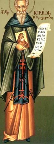 Όσιος Νικήτας ο Ομολογητής Ηγούμενος Μονής Μηδικίου. 3 Απριλίου ε.ε.
