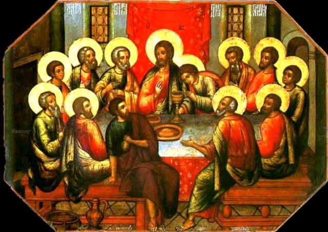 Τη Αγία και Μεγάλη Πέμπτη oι Άγιοι Πατέρες παραδεδώκασιν ημίν εορτάζειν τον ιερόν Νιπτήρα.