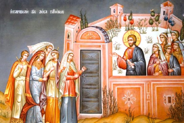 Τη αγία και μεγάλη Τρίτη της των δέκα παρθένων παραβολής.