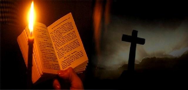 Ἐν ταῖς λαμπρότησι τῶν ἁγίων σου πῶς εἰσελεύσομαι ὁ ἀνάξιος;