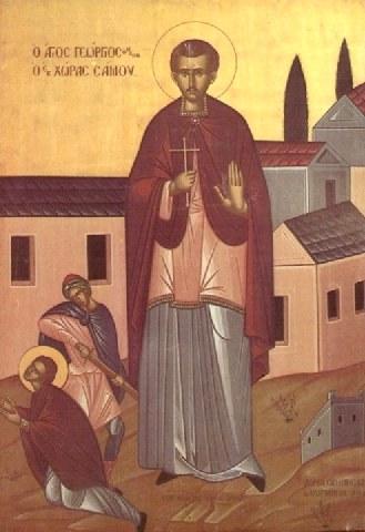 Άγιος Γεώργιος από την Έφεσο. 5 Απριλίου ε.ε.