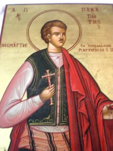 Άγιος Παναγιώτης που μαρτύρησε στην Ιερουσαλήμ. 5 Απριλίου ε.ε.