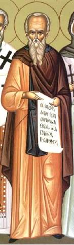 Όσιος Γρηγόριος ο Σιναΐτης. 6 Απριλίου ε.ε.