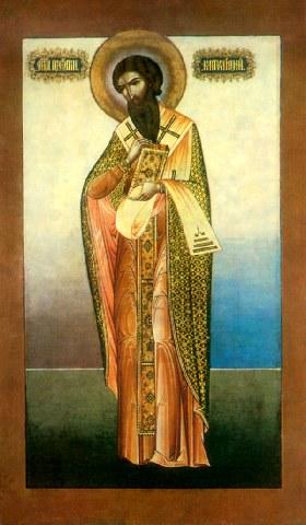 Όσιος Γεώργιος επίσκοπος Μυτιλήνης. 7 Απριλίου ε.ε.