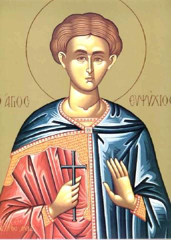 Άγιος Ευψύχιος που μαρτύρησε στην Καισαρεία. 9 Απριλίου ε.ε.