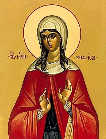 Οσία Ανθούσα, θυγατέρα του Κωνσταντίνου του Κοπρώνυμου. 12 Απριλίου ε.ε.
