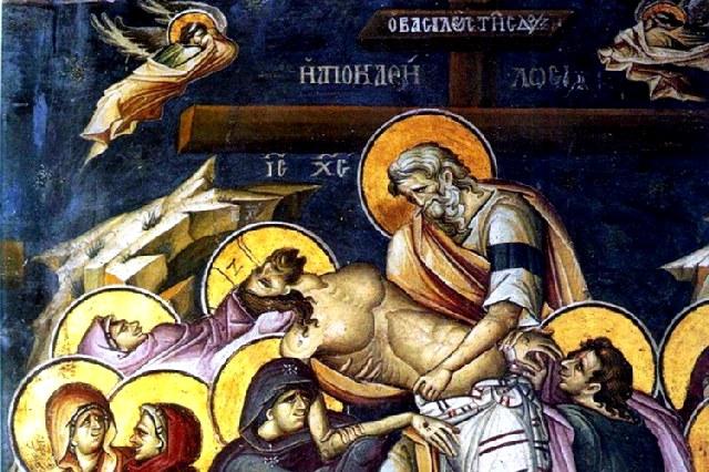 Μεγάλο Σάββατο - Η ταφή του Κυρίου.