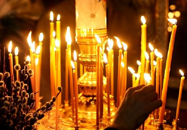 Άγιος Ανανίας ο Ιερομάρτυρας Μητροπολίτης Λακεδαιμονίας. 15 Απριλίου ε.ε.