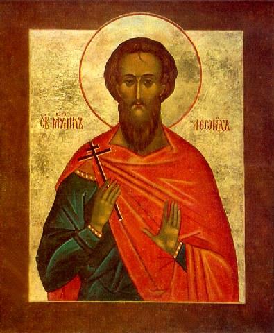 Άγιος Λεωνίδης και οι Αγίες Χάρισσα, Νίκη, Γαλήνη. 16 Απριλίου ε.ε.