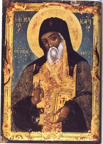 Άγιος Μακάριος Αρχιεπίσκοπος Κορίνθου. 17 Απριλίου ε.ε.
