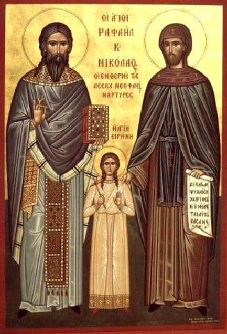 Άγιοι Ραφαήλ, Νικόλαος, Ειρήνη και οι συν αυτοίς. 18 Απριλίου ε.ε.