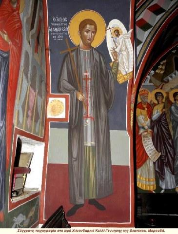 Άγιος Αγαθάγγελος ο Εσφιγμενίτης. 19 Απριλίου ε.ε.