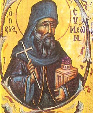 Όσιος Συμεών ηγούμενος Ιεράς μονής Φιλοθέου Αγίου Όρους. 19 Απριλίου ε.ε.