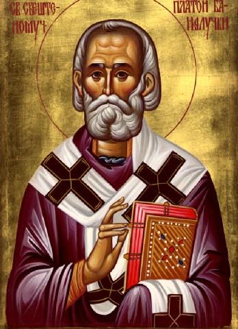 Άγιος Πλάτων ο Ιερομάρτυρας επίσκοπος Μπάνια Λούκα. 22 Απριλίου ε.ε.