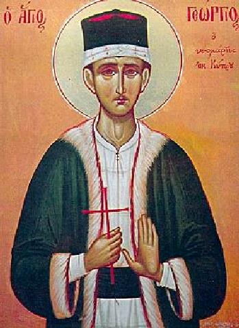 Άγιος Γεώργιος ο Κύπριος ο Νεομάρτυρας. 23 Απριλίου ε.ε.