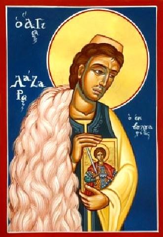 Άγιος Λάζαρος ο Βοσκός από τη Βουλγαρία. 23 Απριλίου ε.ε.