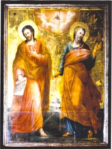 Άγιοι Ιάσονας και Σωσίπατρος οι Απόστολοι. 29 Απριλίου ε.ε.