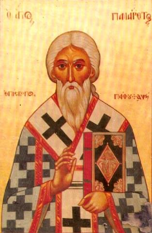 Άγιος Πανάρετος Αρχιεπίσκοπος Πάφου. 1 Μαϊου ε.ε.