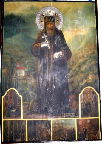 Όσιος Νικηφόρος ο Χίος. 1 Μαϊου ε.ε.