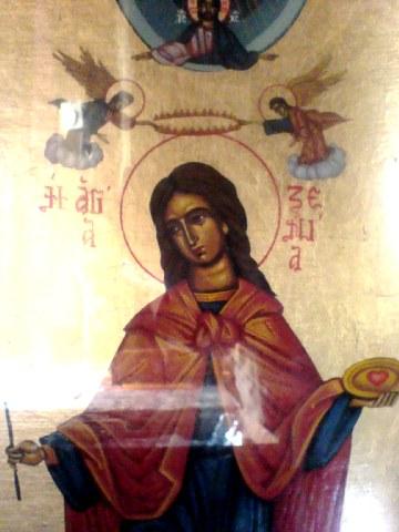 Αγία Ξενία η Μεγαλομάρτυρας και θαυματουργή. 3 Μαϊου ε.ε.