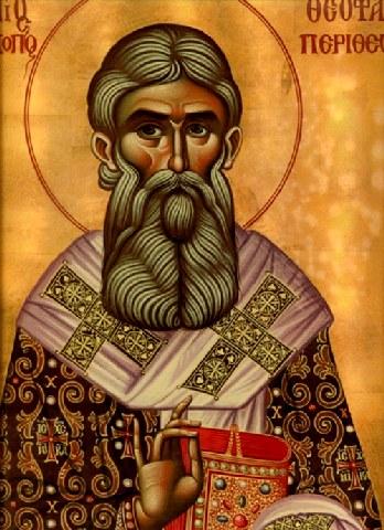 Άγιος Θεοφάνης Μητροπολίτης Περιθεωρίου. 3 Μαίου ε.ε.