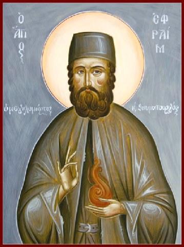 Άγιος Εφραίμ ο Μεγαλομάρτυρας και θαυματουργός. 5 Μαίου ε.ε.