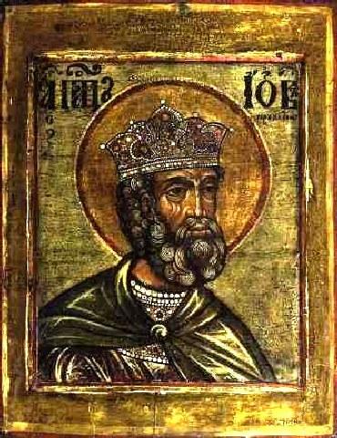 Δίκαιος Ιώβ ο Προφήτης. 6 Μαϊου ε.ε.
