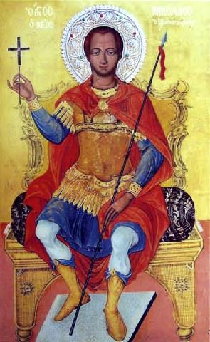 Άγιος Νικόλαος ο εν Βουνένοις. 9 Μαϊου ε.ε.
