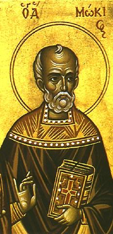 Άγιος Μώκιος ο Ιερομάρτυρας. 11 Μαϊου ε.ε.