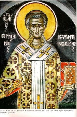 Άγιος Γερμανός Πατριάρχης Κωνσταντινούπολης. 12 Μαϊου ε.ε.