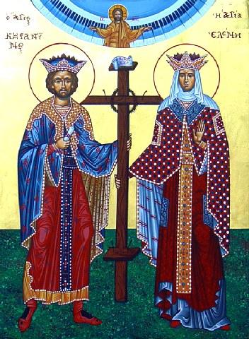 Άγιοι Κωνσταντίνος και Ελένη οι Ισαπόστολοι. 21 Μαϊου ε.ε.