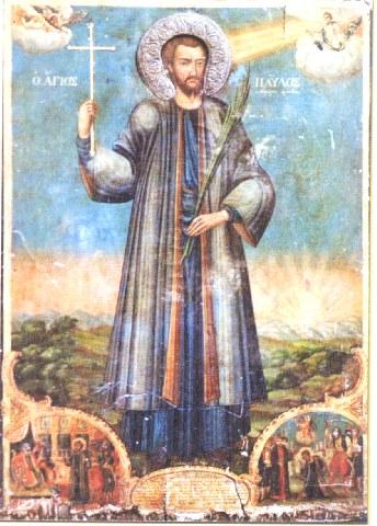 Άγιος Παύλος ο Πελοποννήσιος ο Οσιομάρτυρας. 22 Μαϊου ε.ε.