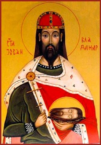 Άγιος Ιωάννης ο Βλαδίμηρος ο βασιλεύς και θαυματουργός. 22 Μαϊου ε.ε.