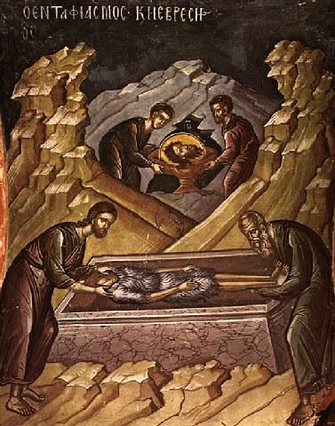 Γ ευρέσεως της τιμίας κεφαλής του προφήτου Προδρόμου Ιωάννου. 25 Μαϊου ε.ε.
