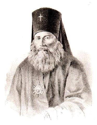 Άγιος Ιννοκέντιος ο Επίσκοπος Χερσώνος. 25 Μαϊου ε.ε.