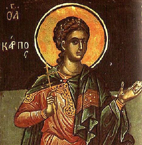 Άγιος Κάρπος ο Απόστολος από τους Εβδομήκοντα. 26 Μαϊου ε.ε.