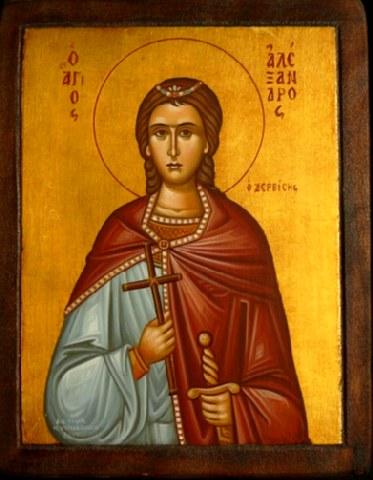 Άγιος Αλέξανδρος από την Θεσσαλονίκη ο Δερβίσης. 26 Μαϊου ε.ε.