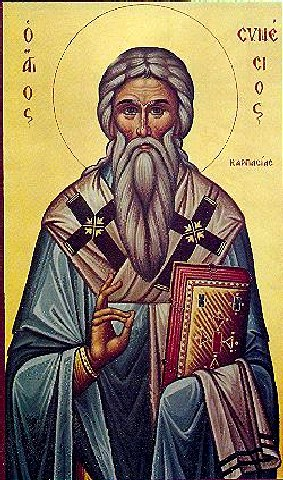 Άγιος Συνέσιος ο Επίσκοπος. 26 Μαϊου ε.ε.