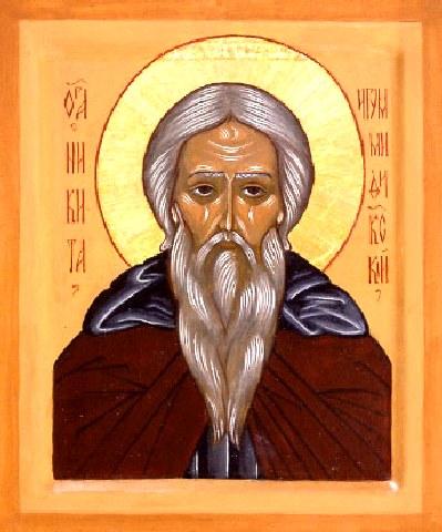 Άγιος Νικήτας Αρχιεπίσκοπος Χαλκηδόνας. 28 Μαϊου ε.ε.