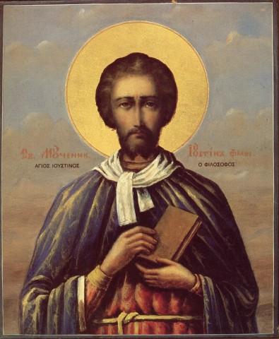 Άγιος Ιουστίνος ο Απολογητής και φιλόσοφος. 1 Ιουνίου ε.ε.